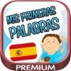 Mis primeras palabras – aprender español para niños - Premium