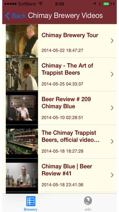 iベルギービール screenshot1