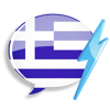 WordPower Learn Greek Vocabulary by InnovativeLanguage.com