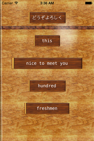 Japanese Vocabulary Builder 1 Free screenshot 3
