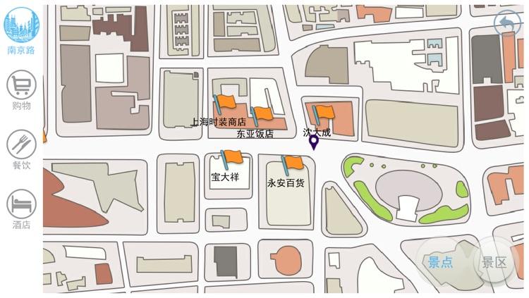 3D南京路 screenshot-4