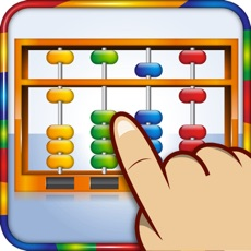 Activities of Abacus Free