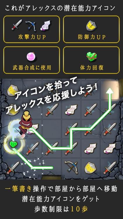 仮面の勇者 ~心の迷宮RPG~ screenshot-3