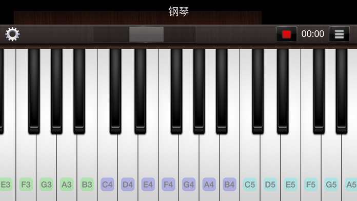 Piano for iPhone Screenshot