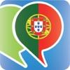 ポルトガル語会話表現集 - ポルトガルへの旅行を簡単に