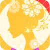 Менструации и фeртильность