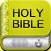 圣经和合本英语朗读新译本HD 有声同步中英文多版本对照大全