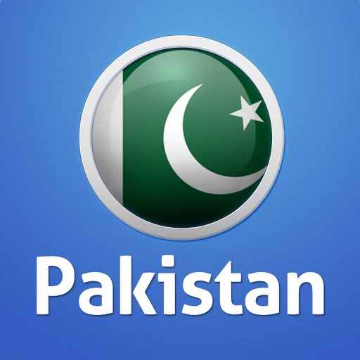 Pakistan Essential Travel Guide
