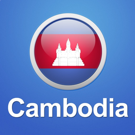 Cambodia Essential Travel Guide