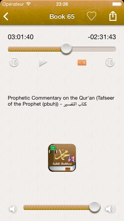 Sahih Bukhari Audio mp3 in Arabic and Text in English screenshot-3