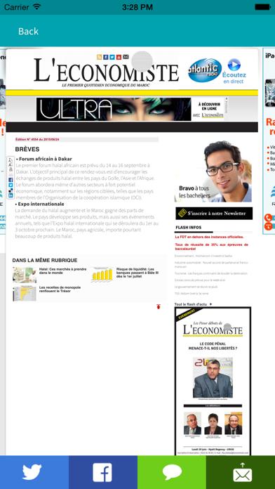 PressMaroc - Actualité en direct - Presse marocaine et infos en live screenshot two