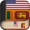 Offline Sinhala to English Language Dictionary - iPhoneアプリ