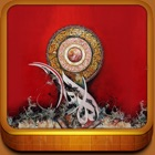 Islamic Dua - 40 Rabbana Duas from Al Quran, 100 Dua's of Prophet Muhammad (Peace be upon him) ( Islam ) icon