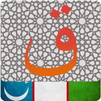 Codes for Al Quran - Uzbek Hack