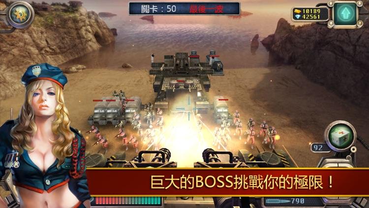 火線要塞 screenshot-0