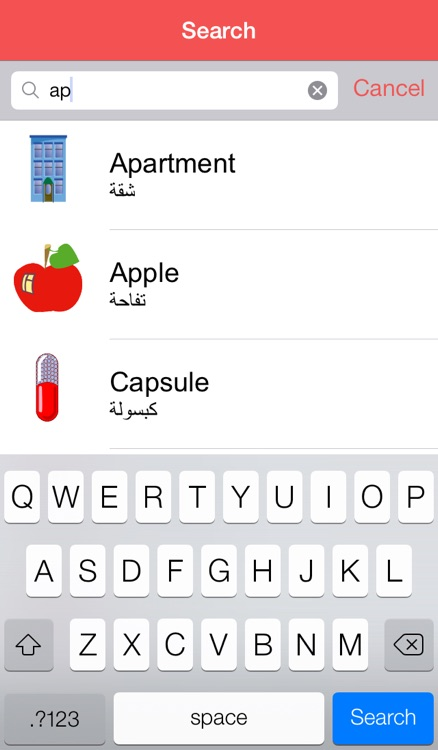 PicSpeak - English-Arabic Talking Picture Dictionary