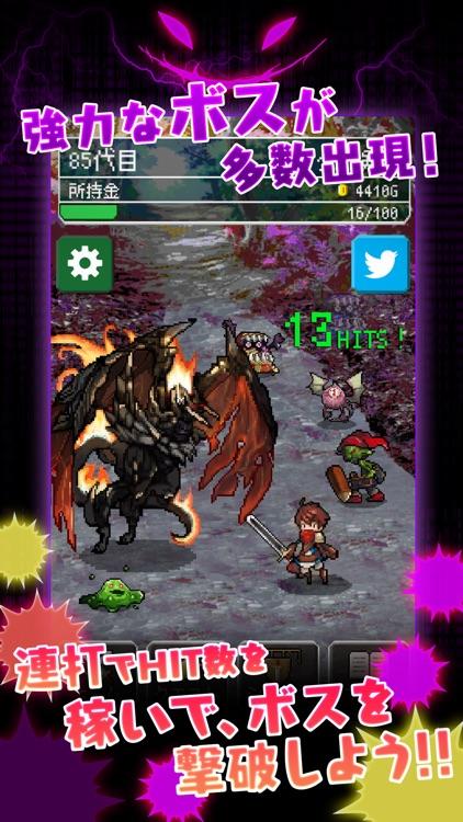 あの日死んだ勇者の名前を僕達はまだ知らない。◆無料で放置育成RPG screenshot-3
