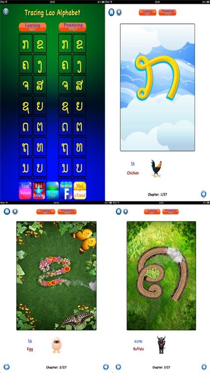 Tracing Lao Alphabet