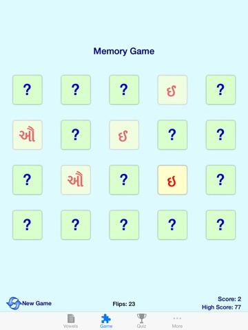 Gujarati Vowels - Script and Pronunciation-ipad-3