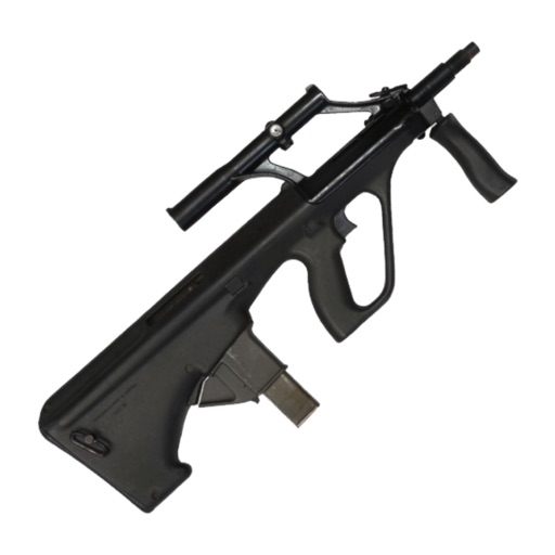 Gun Building