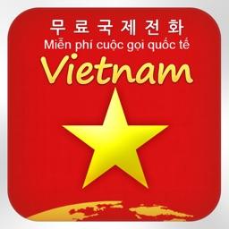 Vietnam Call : 베트남 무료국제전화