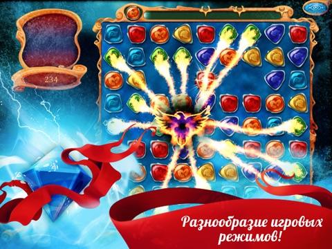 Скачать Снежная История HD Free