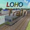 LOHO 鉄道