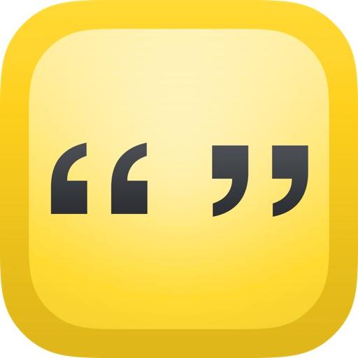 Цитаты о Дружбе (365 Цитат) - Ежедневные цитаты, фразы и афоризмы про друзей и дружбу