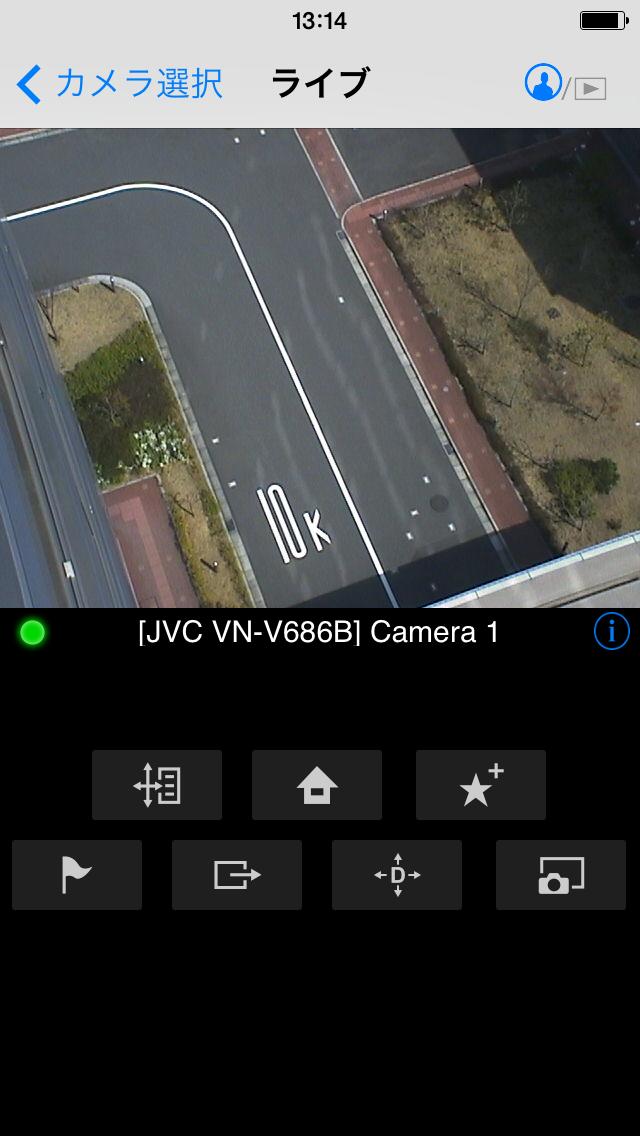 監視カメラ ScreenShot0