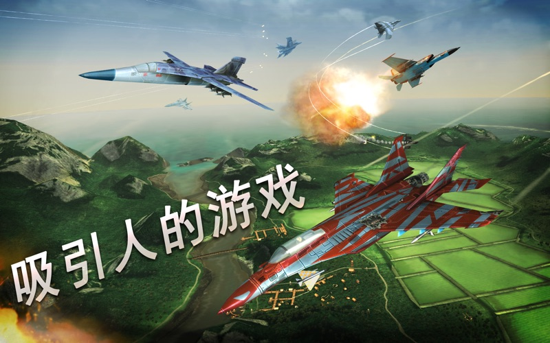 搏击长空:冷战 Sky Gamblers - Cold War