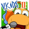 VKIDS 歌曲Ⅱ Reviews
