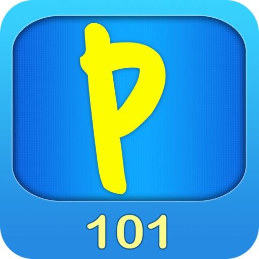 Phonics - 101