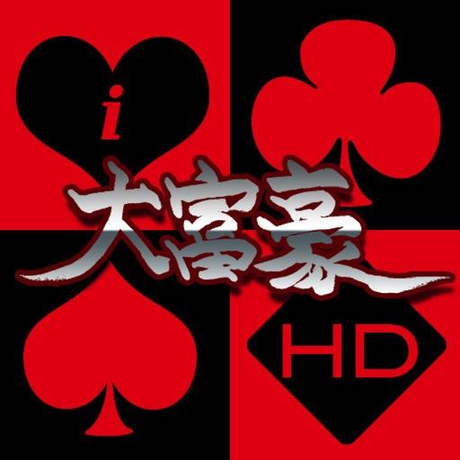 iRevolution HD