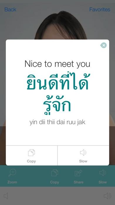 Thai Pretati review screenshots