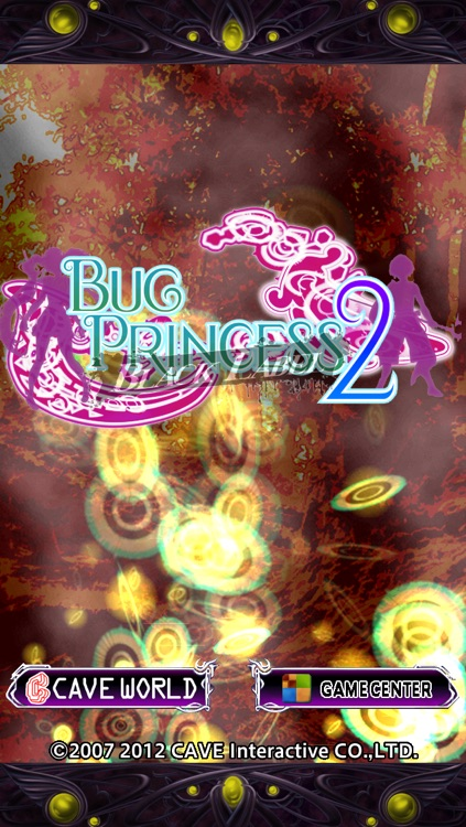 Bug Princess 2 Black Label