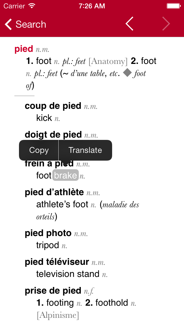 点击获取French-English Dictionary from Accio