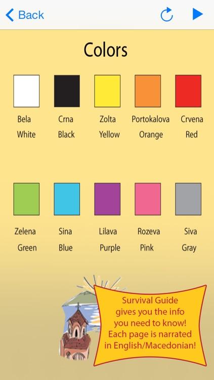 Macedonian Dictionary and Survival Guide screenshot-4