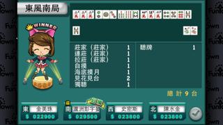 download FunTown Mahjong apps 2