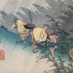 Hiroshige's The Fifty-Three Stations of the Tōk...