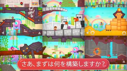 Super Game Buildersのおすすめ画像5