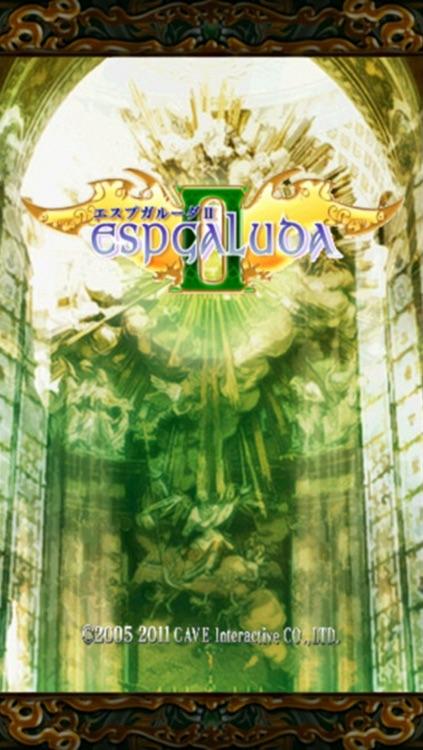 ESPGALUDA II
