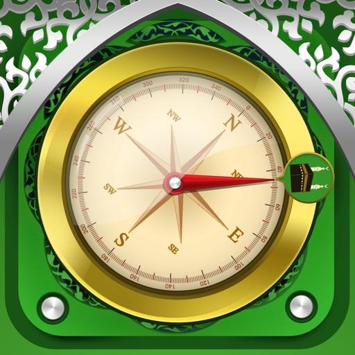 AZAN - Islamic Pray Time