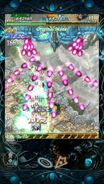 Bug Princess 2 screenshot-3