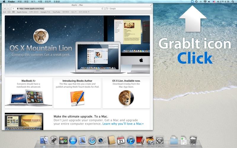 GrabIt Screenshot