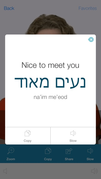 Hebrew Pretati - Translate, Learn and Speak Hebrew with Video Phrasebook
