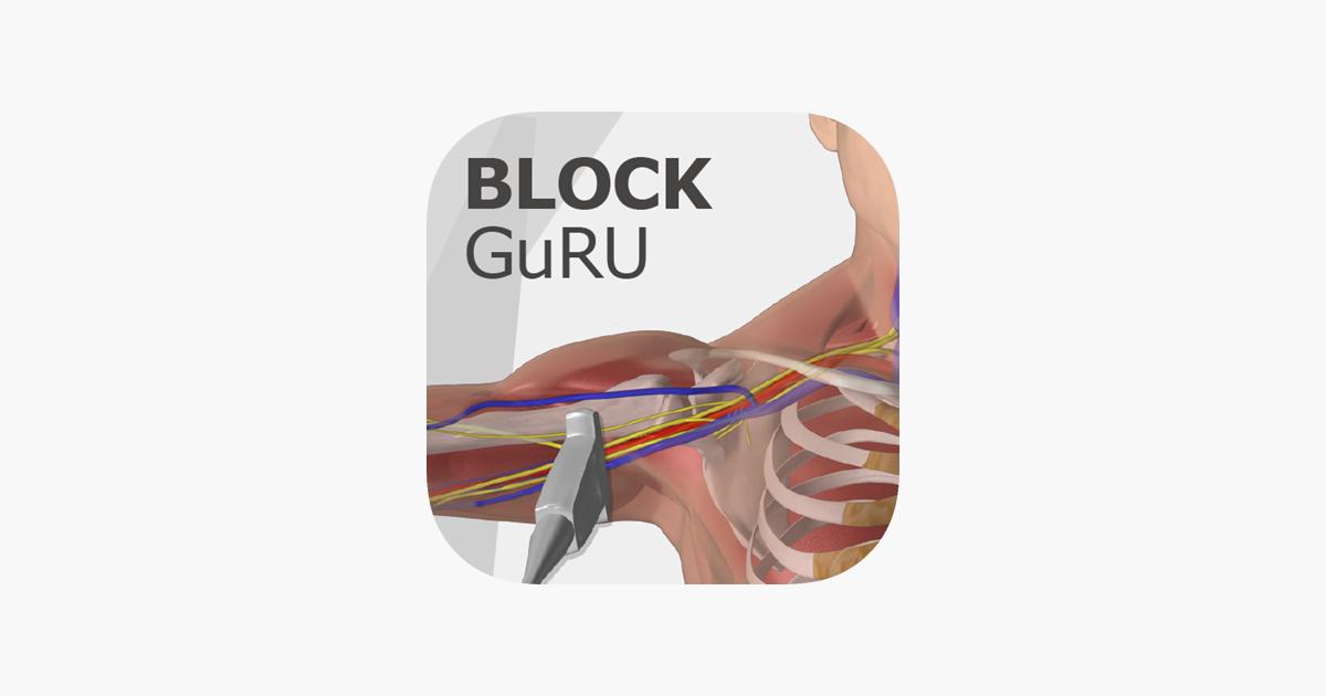 Block GuRU on the App Store
