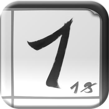 Sudoku Uno: Unlimited Sudoku