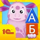 Лунтик. Алфавит для малышей (Полная версия) icon