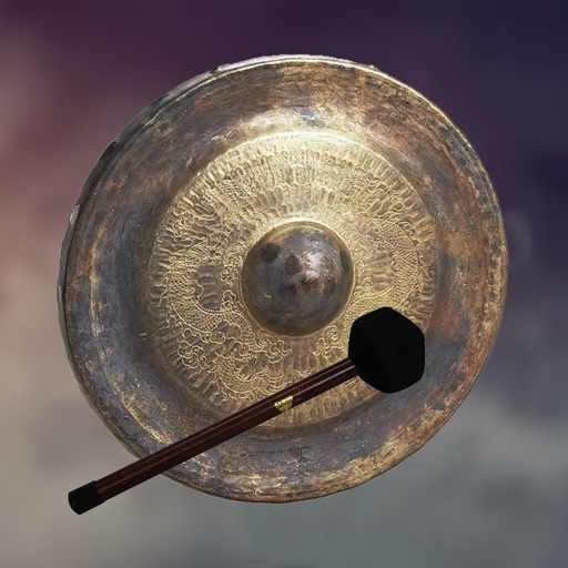 The Gong App