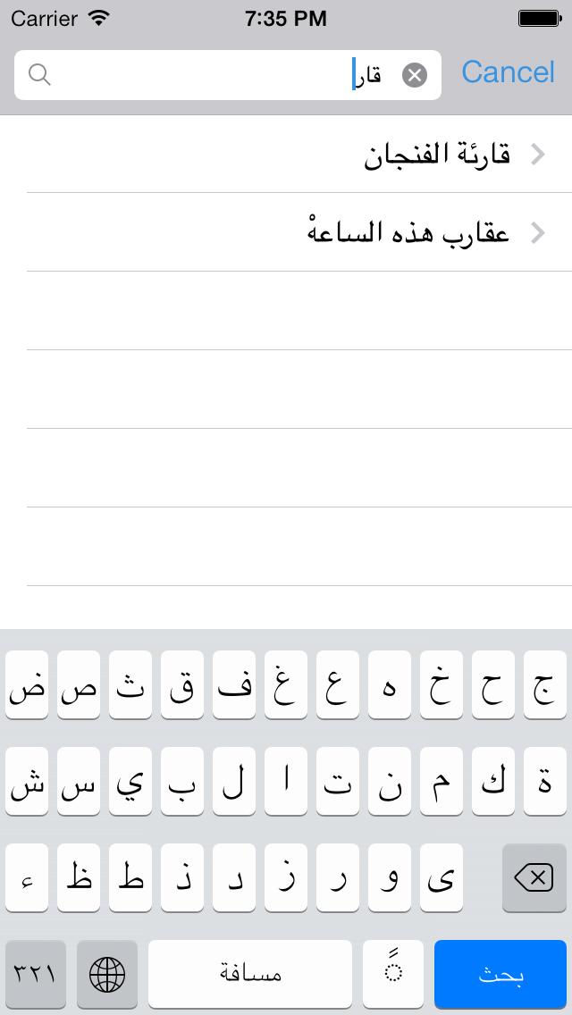 الشعر العربيلقطة شاشة3